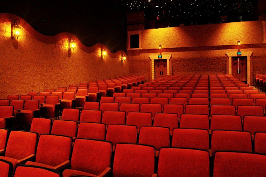 Interior Garden Theatre